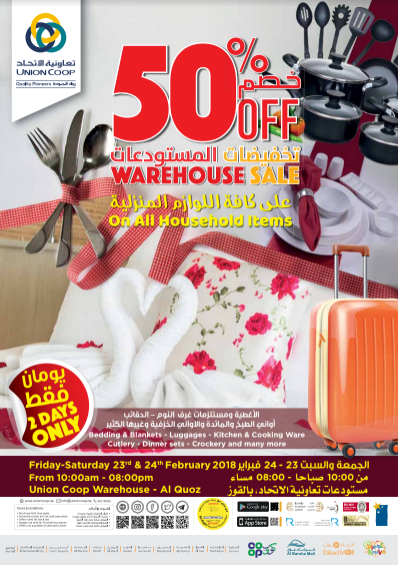 Union Coop - Warehouse Sale. 50% Off on All Household items. Offer valid for 2 days Friday & Saturday 23 – 24 February 2018. From 10am - 8pm. Union Coop Warehouse - Al Quoz.