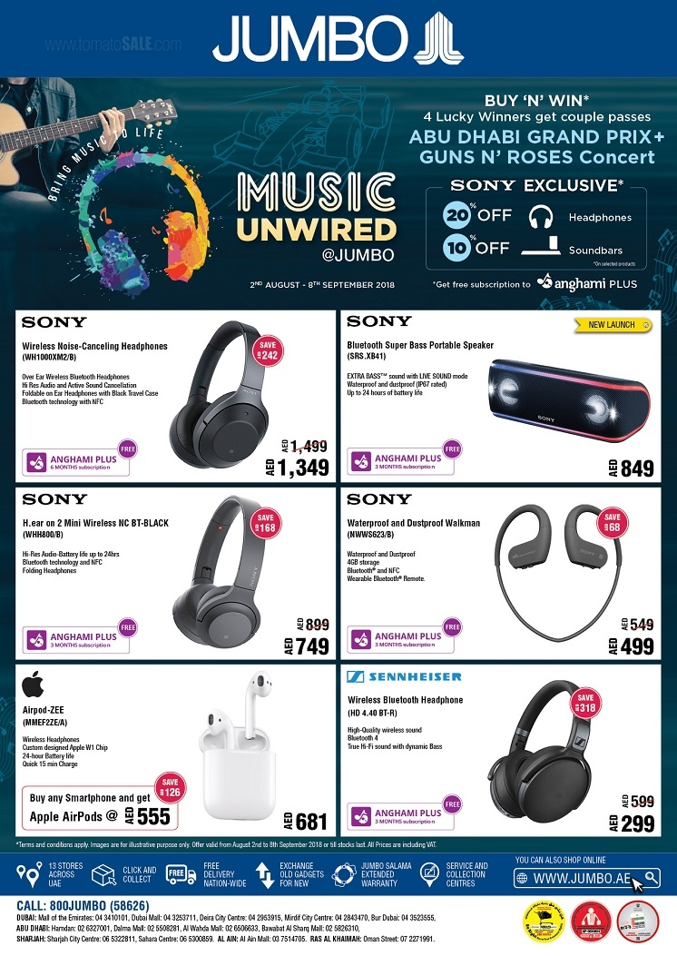 Jumbo Electronics - Music Unwired Offers. Offer valid from August 2nd to 8th September or till stocks last.