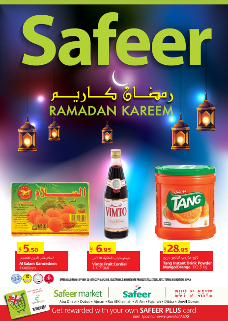 Safeer - Ramadan Kareem Promotion. Offer valid from 10th May to 23rd May 2018, Electronics & Homeware products till stock lasts. T&C apply.