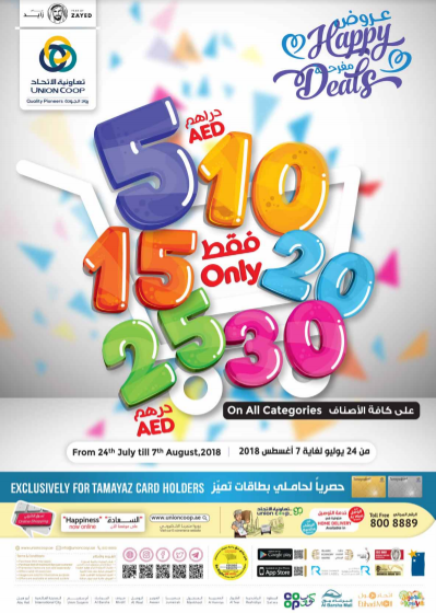 Union Coop Happy Deals. Amazing offers on selected products of ALL Food & Non Food categories from 5 to 30 AED only. Offers valid from 24 July until 7 August 2018 at all Union Coop branches. Exclusively for Tamayaz cardholders