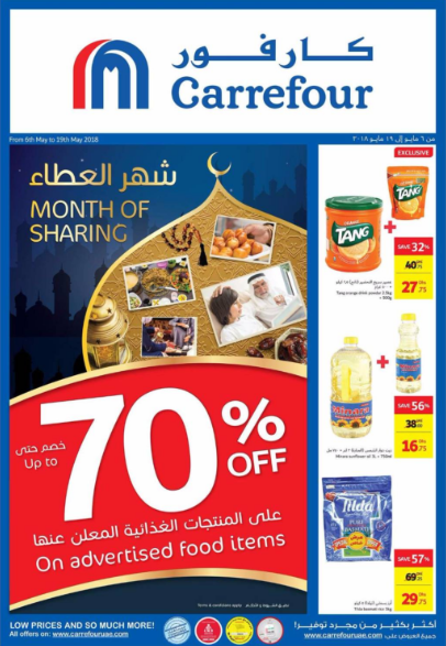 Carrefour - Up to 70% OFF on advertised food items. Offer valid from 6th to 19th May 2018.