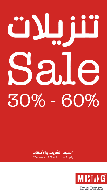 Mustang - Sale 30% to 60%. Promotion valid from: 26th Jan – 24th Feb. Store location: Dubai Outlet Mall.