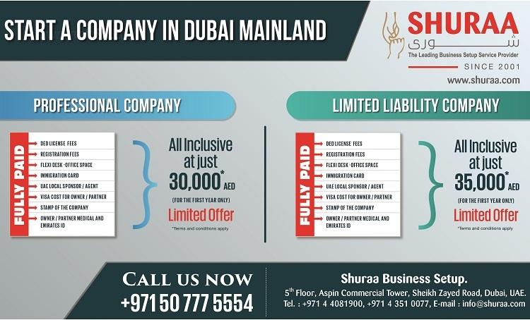Shuraa Business Setup - Start a Professional Company in Dubai at 30,000 AED and a Limited Liability company at 35,000 AED ( For the first year only ).