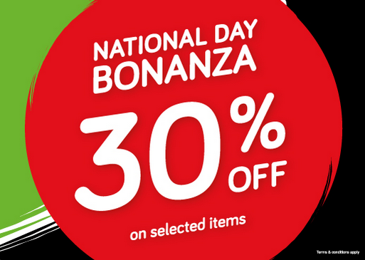 Babyshop - National Day Bonanza. 30% Off on selected items. T&C apply.