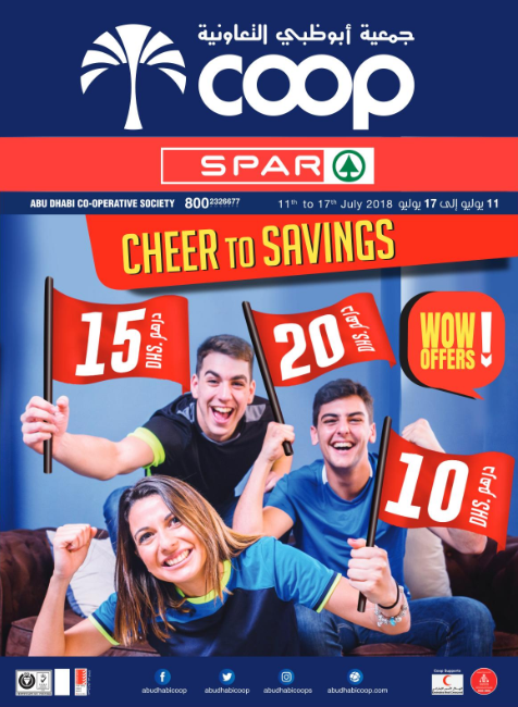 Abu Dhabi Coop - Cheer to Savings. From 11th to 17th July 2018.