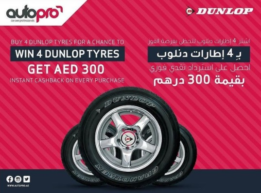 Buy four Dunlop tyres from AutoPro to enter lucky draw to WIN four Dunlop tyres! Plus, you get an AED 300 instant cashback on your purchase.