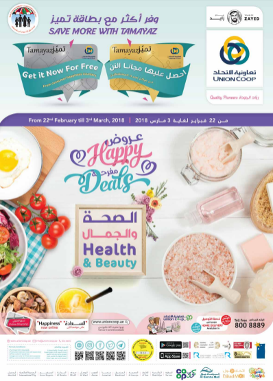 Union Coop - Happy Deals. Health & Beauty offers. Offers valid from 22nd February till 3rd March, 2018
