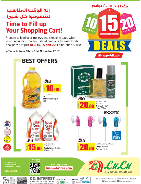 LuLu - AED 10, 15 & 20 Deals. Time to fill up your shopping cart! Offer valid from 8th to 21st November 2017.