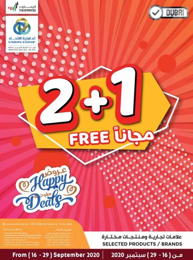 Buy 2, Get 1 Free. Enjoy special offers on selected food and non food, available at all Union Coop branches. Offer is valid from 16 until 29 September.