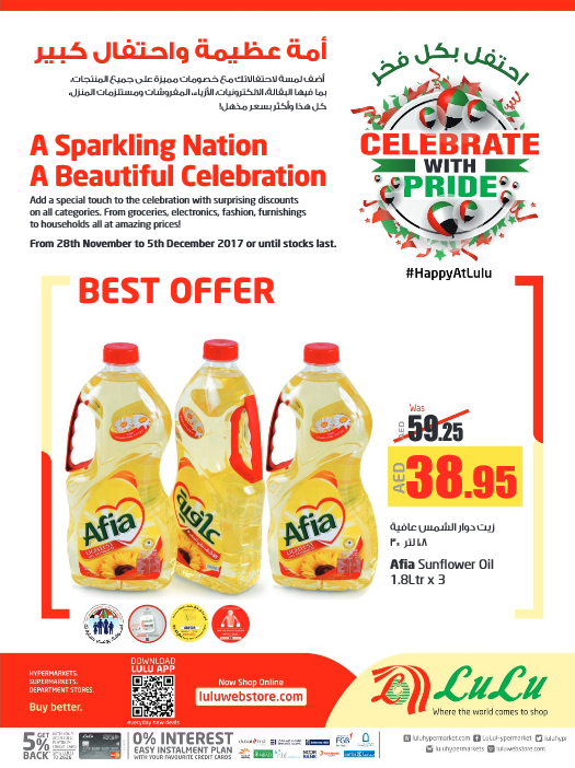 LuLu - Celebrate with Pride. Offer valid from 28th November to 5th December 2017 or until stocks last.