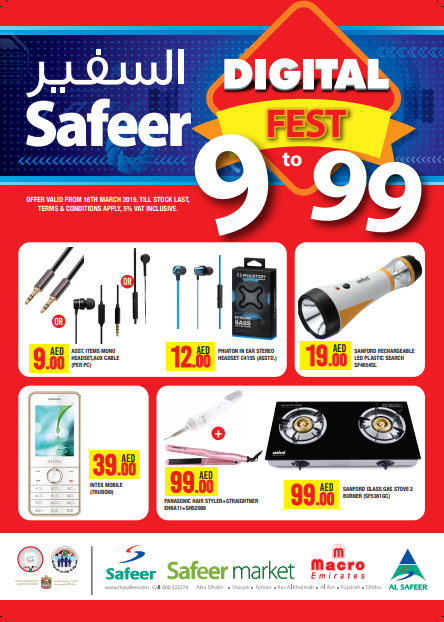 Safeer Digital Fest. Offer valid from 16th March 2019, till stock last, T&C apply.  All branches except Dubai.