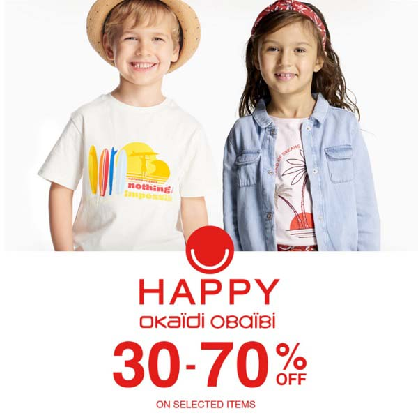 Get upto 70% off at the Okaidi Mid Season Sale with great deals on stylish kidswear collection! Offer valid on selected items for a limited period!