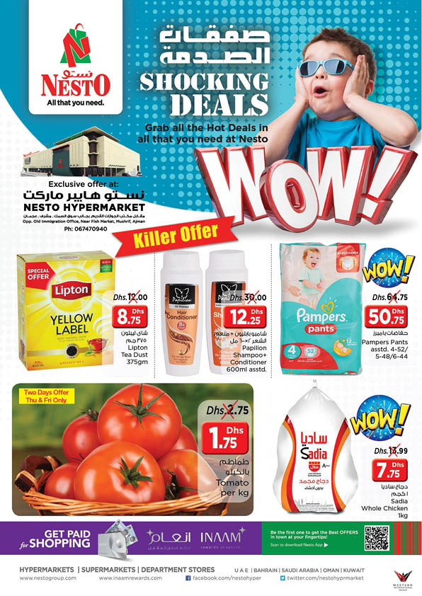 Weekend Grabs. From 2018 Feb 8 to Feb 10. Offer Available at Nesto Hypermarkets, Mushrif, Ajman.