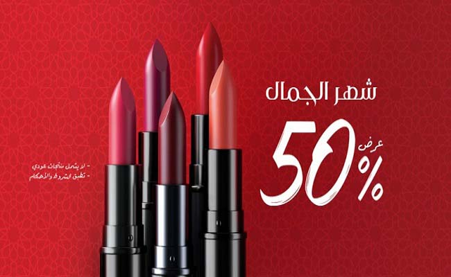 Get your favorite products Get 50% Off @ Oud Milano