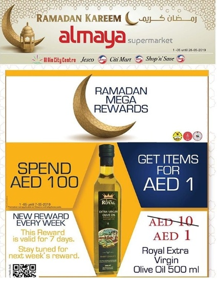 Our Ramadan month long promotion is here and you will love it! SPEND AED 100 with us and get items for AED 1. (New Item every week). Promotion valid from 1st May until 28th May 2019.