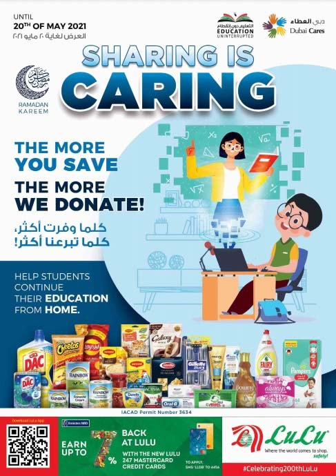 Sharing is Caring, The more you save The more we donate @ Lulu Hypermarket