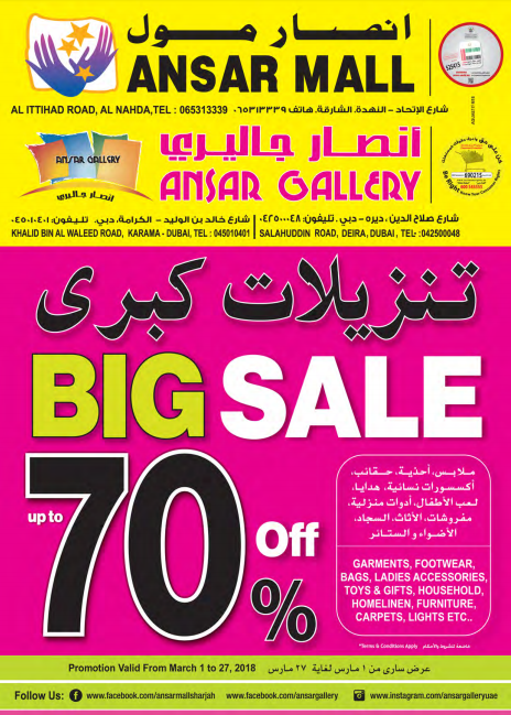 Ansar Mall - BIG SALE up to 70% Off. Promotion valid from March 1 to 27, 2018.