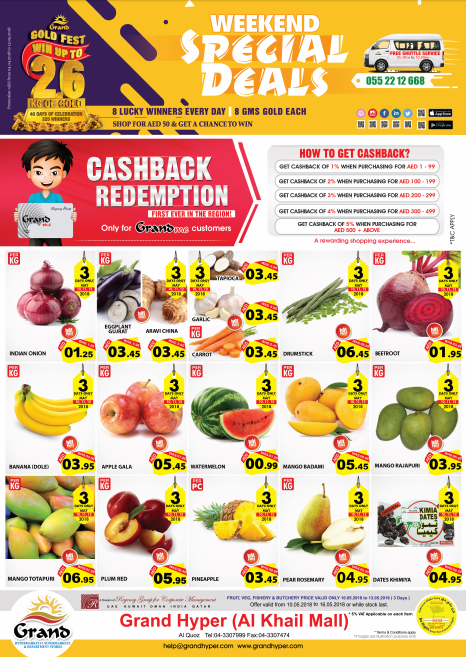 Grand Hyper Al Khail Mall weekend special deals. Offer valid from 10th May to 16th May 2018 or while stock last. Fruit, Veg, Fishery & Butchery price valid only 10th to 13th May 2018.