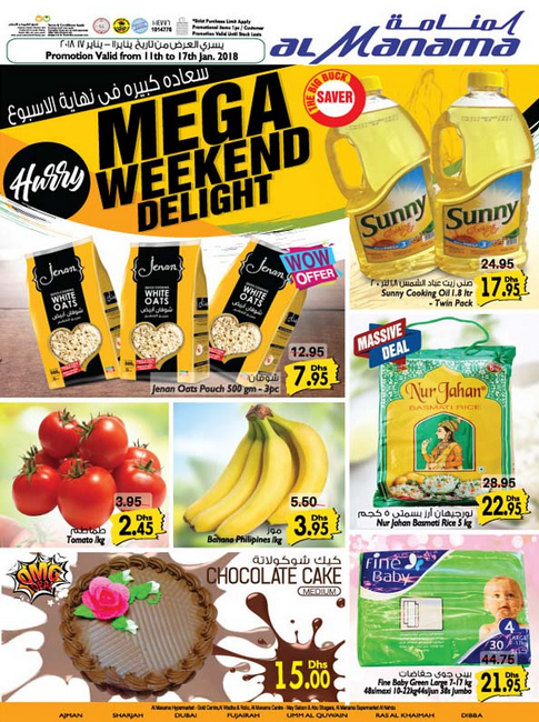 Al Manama Hypermarkets - Mega Weekend Delight. Promotion valid from 11th January to 17th January 2018