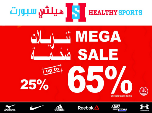 Healthy Sports - Mega Sale. 25% up to 65% off on selected items.