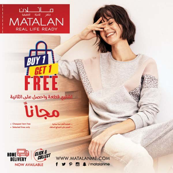 BUY 1 GET 1 FREE on HUGE selections at MATALAN!  Shop NOW instore & online at www.matalanme.com