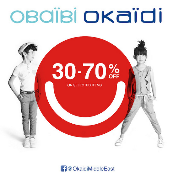 Part Sale at Okaidi ! Get up to 70 % OFF on winter outfits with complimenting shoes & accessories chock- full of good vibes. T&C apply