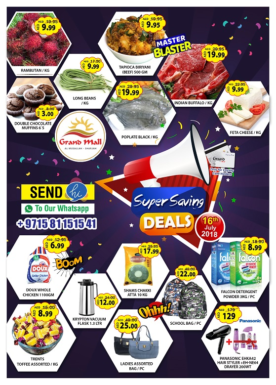 Grand Mall Sharjah - Mid Week One Day Offers. Offer valid only on 16th July 2018.