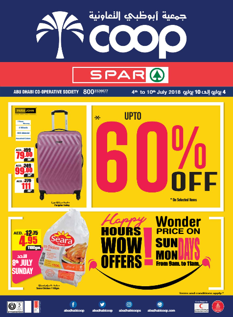 SPAR - Up to 60% Off on selected items. From 4th to 10th July 2018.