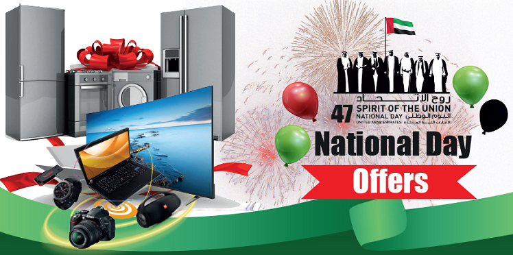 Jacky's Electronics - National Day Offers. Online only.