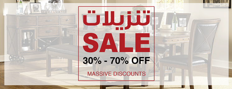 United Furniture MEGA SALE. 30% to 70% off on Home Furniture & Accessories. Massive Discounts.
