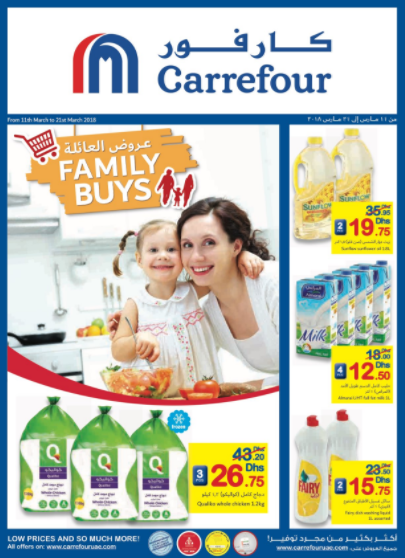 Carrefour - Family Buys. Offer valid from 11th March to 21st March 2018.