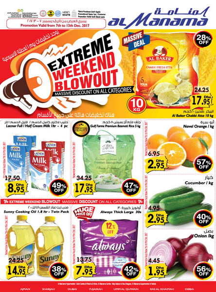 Al Manama - Extreme Weekend Blowout. Massive discount on all categories. Promotion valid from 7th to 13th December 2017