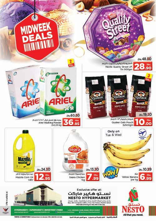 Midweek Deals. From 2018 Aug 13 to Aug 15. Offer available at Nesto Hypermarkets, Mushrif, Ajman.