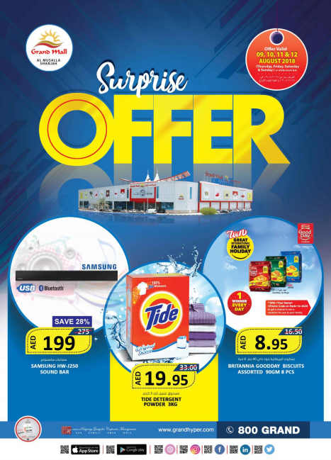 Weekend Offers at Grand Mall Sharjah. Offer valid 9,10,11 & 12 August 2018. (Thursday, Friday, Saturday & Sunday ) or while stock last.