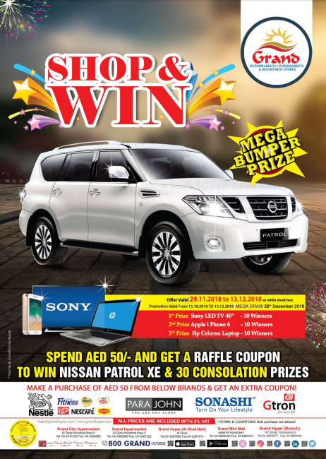Grand Hypermarket - Car Promotion at all Dubai Branches.