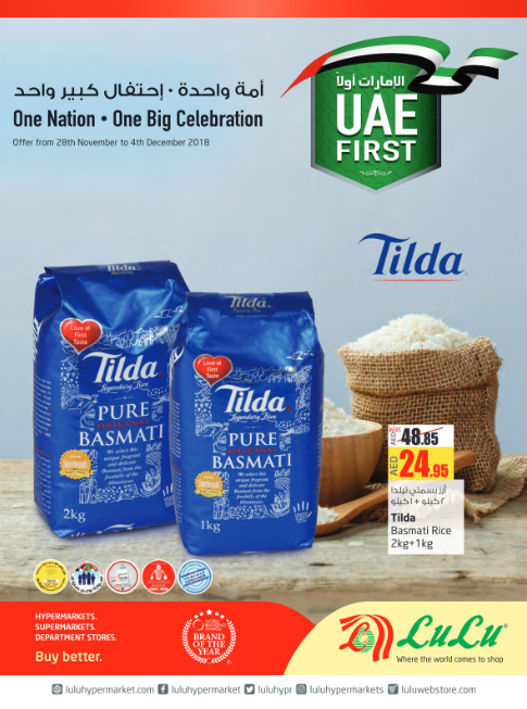 LuLu - National Day Booklet. Offer from 28th November to 4th December 2018.