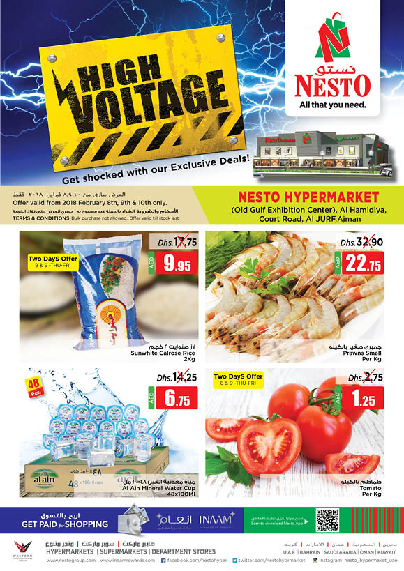 Weekend Grabs. From 2018 Feb 8 to Feb 10. Offer Available at Nesto Hypermarket, Al Jurf, Ajman
