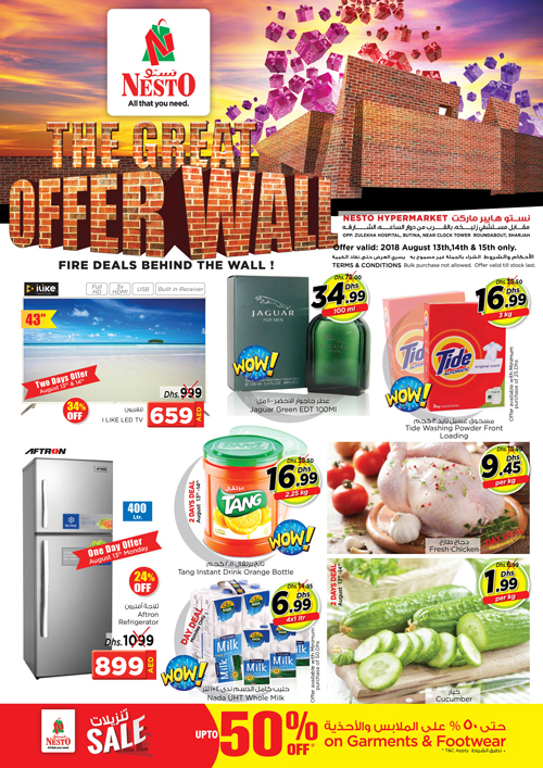 THE GREAT OFFERS @ BUTINA. From 2018 Aug 13 to Aug 15. Offer available at Nesto Hypermarket, Butina, Sharjah.