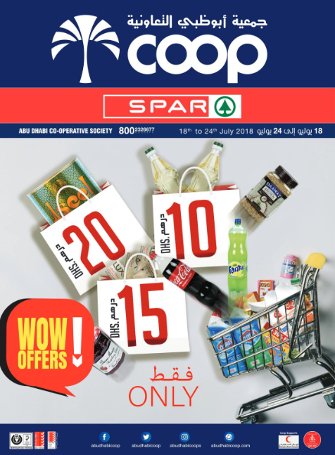 Abu Dhabi Coop Wow Offers. From 18th to 24th July 2018.