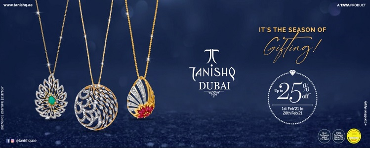 It's the season of Gifting! Up to 25% Off @ Tanishq. Offer valid from 1st to 28th February 2021.
