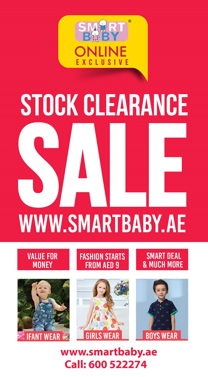 Smart Baby - Stock Clearance Sale. Online Exclusive. Offer valid till stock cleared.