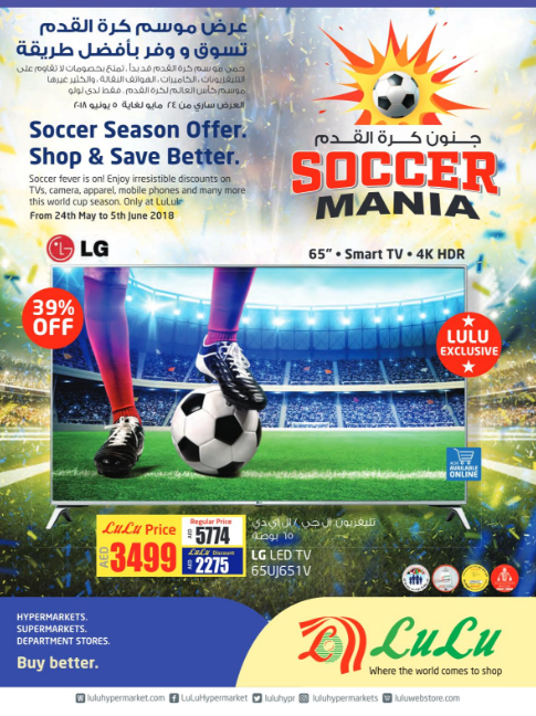 LuLu - Soccer Mania. Soccer Season Offer. Shop & Save Better. Offer from 24th May to 5th June 2018.