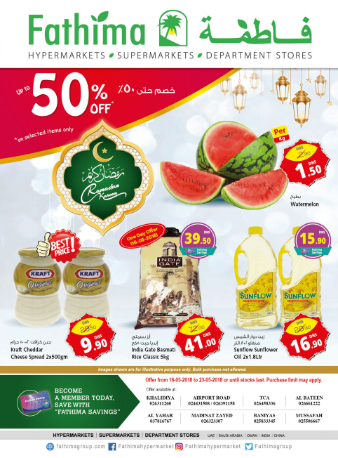 Ramadan Kareem! Special offers up to 50% off on selected items only at Fathima Hypermarket, Abu Dhabi branch! Offer valid until 23rd May 2018.