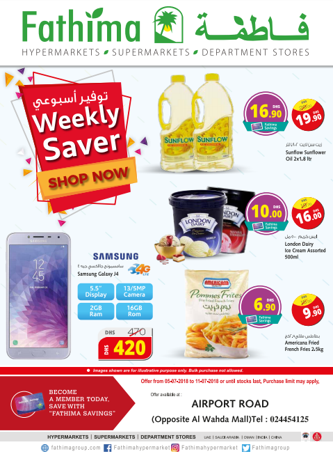 Weekly Saver at Fathima Supermarket, Airport Road, Abu Dhabi. Offer valid until 11th July 2018.