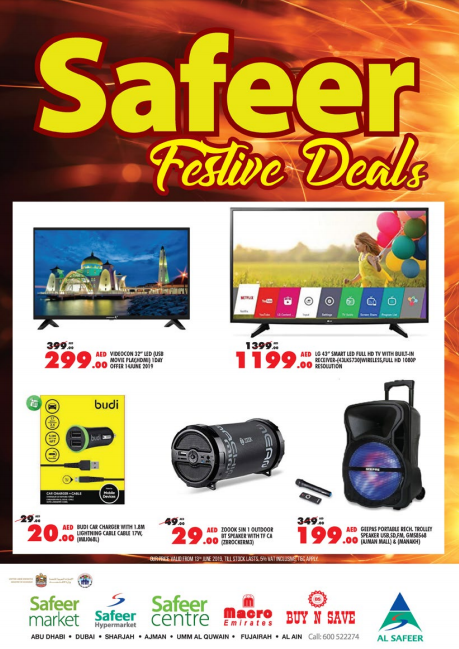 Safeer Festive Deal. Offer valid at all the Safeer Supermarket and hypermarket.  Valid from 13th June to 30th June