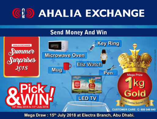Ahalia Exchange - Pick & Win! Summer surprises 2018. Send money and win. 16 May 2018 - 14 July 2018. T&C apply