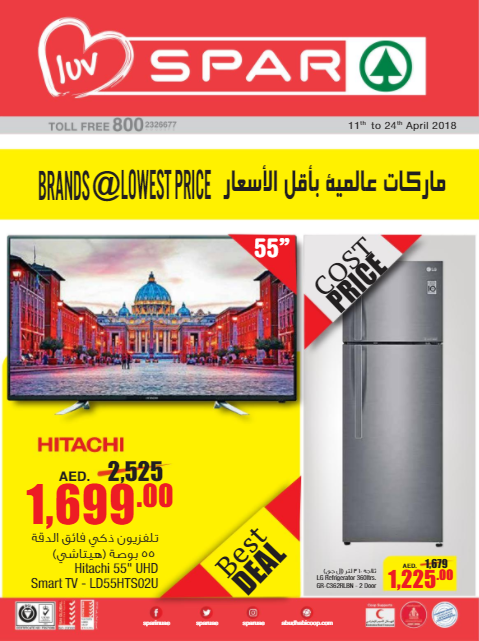 SPAR - Brands @ Lowest Price. Offer valid from 11th to 24th April 2018.