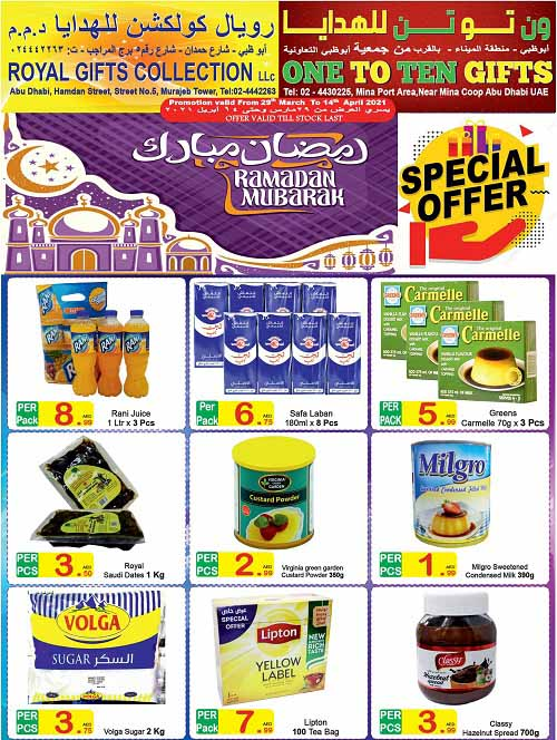 Ramadan Special Offer @ Royal Gifts Collections. Promotion valid from 29th March to 14th April 2021