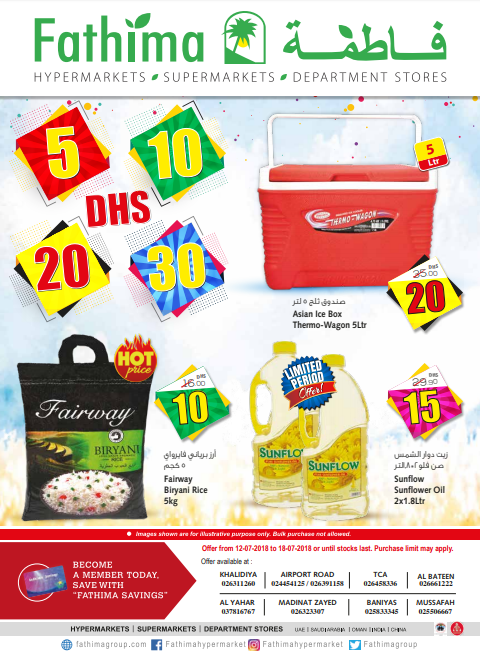 Amazing offers for AED 5, 10, 20 and 30 at Fathima Hypermarket, Abu Dhabi branch. Offer valid until 18th July 2018.