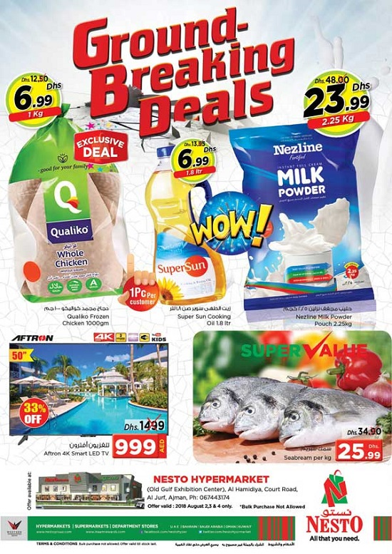 Weekend Grabs. From 2018 Aug 2 to Aug 4. Offer available at Nesto Hypermarket, Al Jurf, Ajman.